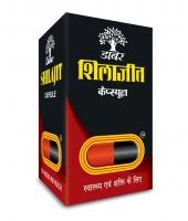 Dabur Shilajit 100 Caps