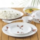 Leaves 35 Piece Dinner Set